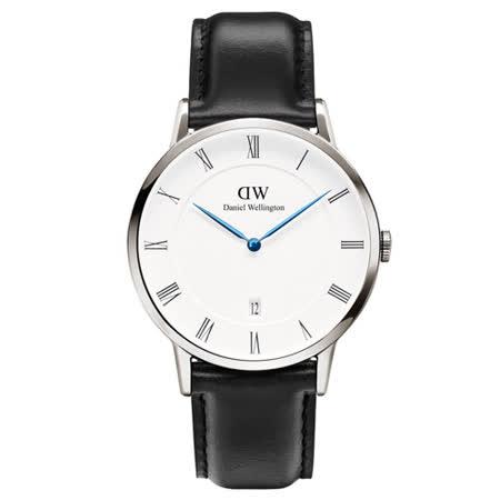 DW Daniel Wellington Dapper 時尚皮革腕錶-銀框/38mm(1121DW)