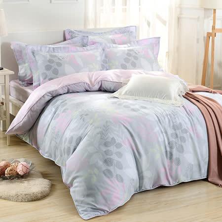 【Betrise】月夜花情-環保印染德國防螨抗菌100%天絲四件式兩用被床包組-雙人
