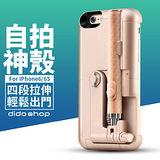 【dido shop】iPhone6/6S 4.7吋 PC矽膠自拍桿手機殼 線控自拍桿 (SC001)【預購】