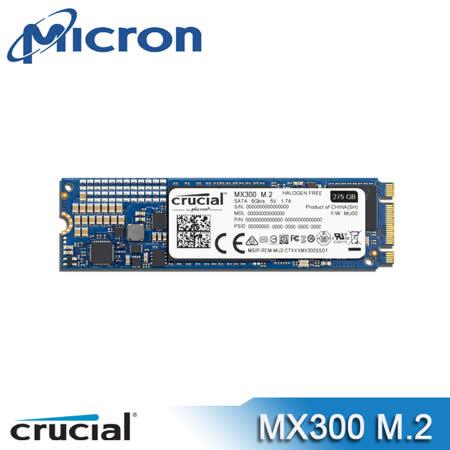 美光 Micron Crucial MX300 275GB M.2 2280 (SATA Mode) SSD 固態硬碟 275G