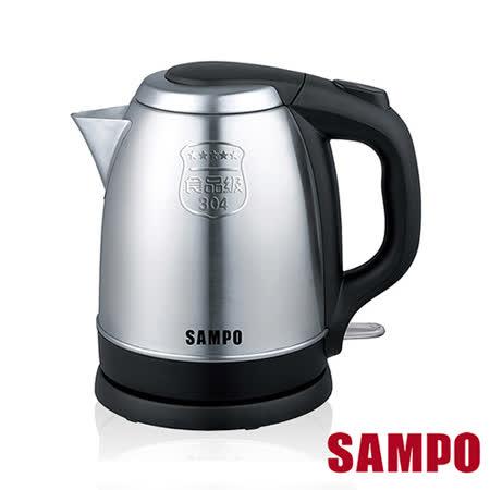 【勸敗】gohappy【聲寶SAMPO】1.2L不鏽鋼快煮壺 KP-LC12S去哪買愛 買 營業 時間