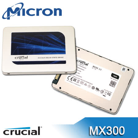 美光 Micron Crucial MX300 750GB 7mm 2.5吋 SATA SSD 固態硬碟 750G