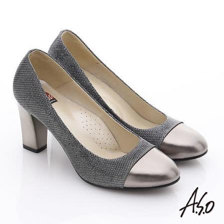 【勸敗】gohappy 購物網【A.S.O】奢華美型 全真皮華麗耀眼金蔥拼接粗跟鞋(黑)效果愛 買 家具