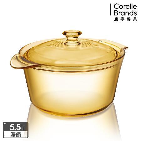 【私心大推】gohappy線上購物【康寧 Visions】 Flair 5.5L晶華鍋評價如何大 遠 百 板橋 威 秀