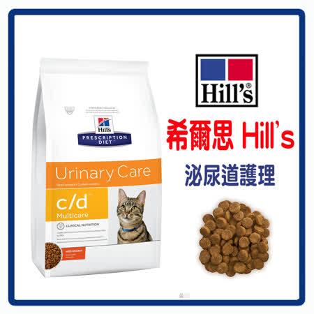 Hill's 希爾斯/希爾思 處方飼料- 貓用 C/D 1.5kg (B062B01-1)