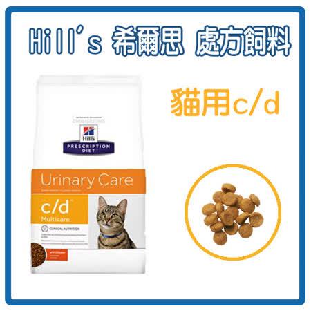 Hill's 希爾斯/希爾思 處方飼料- 貓用C/D 8.5LB/磅 (B062B02-NEW)