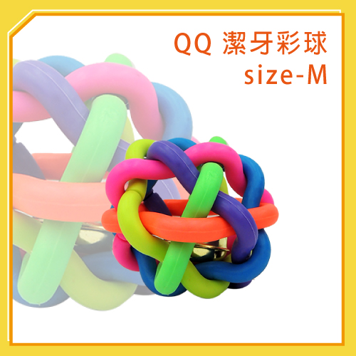 QQ 潔牙彩球 M ^~3入組^(I001D32~1^)