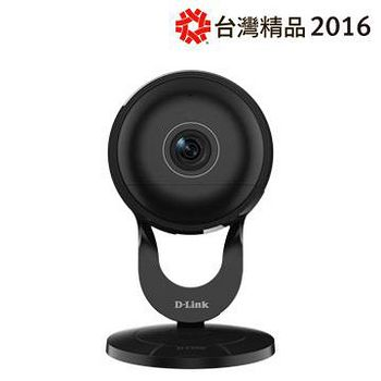D-Link 友訊 DCS-2630L Full HD 超廣角 AC無線網路攝影機