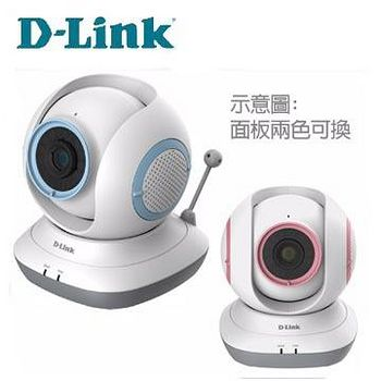 D-Link 友訊 DCS-855L 媽咪愛 高畫質寶寶專用無線網路攝影機