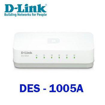 D-Link 友訊 DES-1005A 5埠 10/100Mbs 桌上型網路交換器