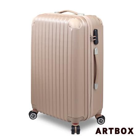 【ARTBOX】輕甜魅力-20吋ABS霧面硬殼行李箱(香檳)