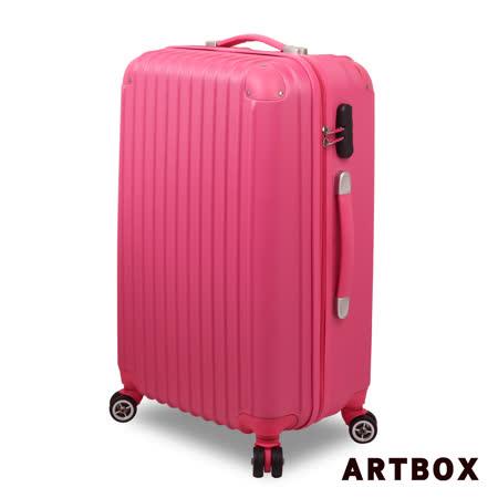 【ARTBOX】輕甜魅力-20吋ABS霧面硬殼行李箱(桃紅)