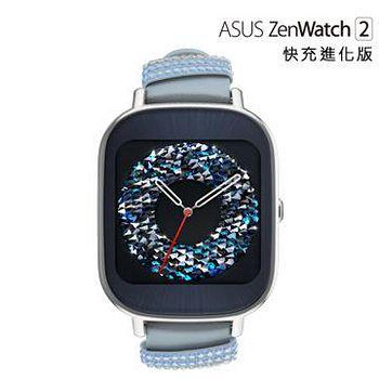 ASUS 華碩 ZenWatch2 快充進化版 (真皮晶鑽藍) (18mm) -送市價$5990施華洛世奇手環