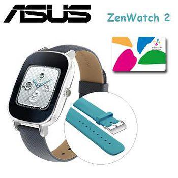 ASUS 華碩 ZenWatch2 有氧清新藍 (附悠遊卡錶帶/快充進化版/18mm)