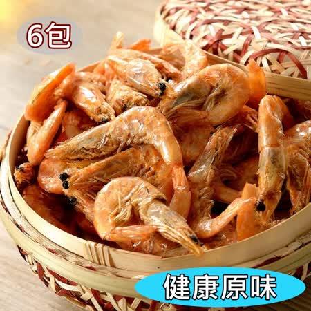 【愛上新鮮】超好吃咔啦脆蝦(原味)6包(25g±10%/包)