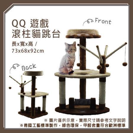 【好物推薦】gohappy線上購物QQ 遊戲滾柱貓跳台(QQ80021B) (I002G22)心得台北 愛 買