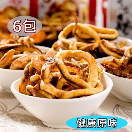 【愛上新鮮】超好吃咔啦脆魷(原味)6包(25g±10%/包)