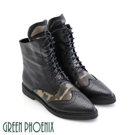 【GREEN PHOENIX】BIS-VITAL 迷彩雕花綁帶全真皮精品軍靴