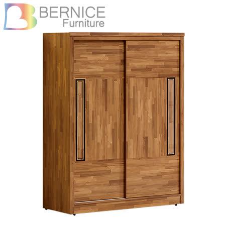 Bernice-蒂雅5尺推門/拉門衣櫃