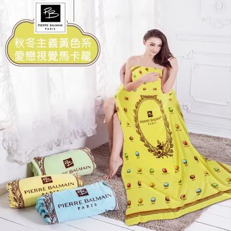 【FOCA】皮爾帕門-極細緻法萊絨保暖舒眠毛毯(馬卡龍-黃)