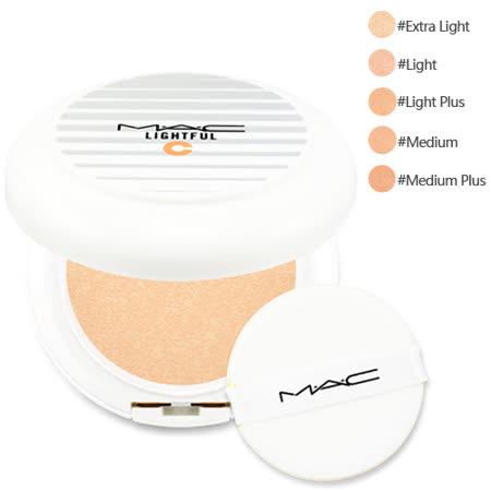 M.A.C 亮白C氣墊粉餅 12g 多色可選