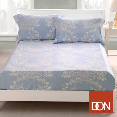 《DON 微爾雅》雙人親膚柔潤天絲床包枕套三件組