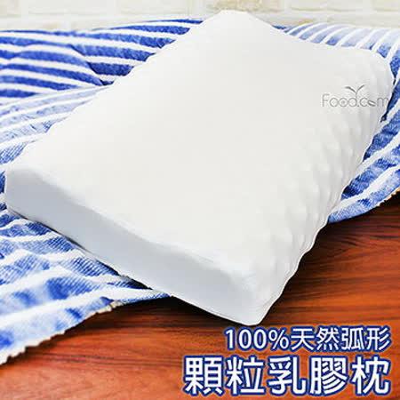 Bear愛睡.熊 ↘限時買一送一《100%天然弧形顆粒乳膠枕》特殊透氣孔表面設計↘限時買一送一