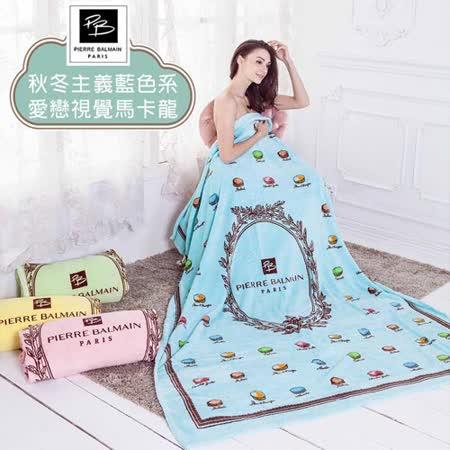 【FOCA】皮爾帕門-極細緻法萊絨保暖舒眠毛毯(馬卡龍-藍)