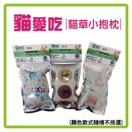 貓愛吃《貓草小抱枕玩具》3組入 (I632A02)