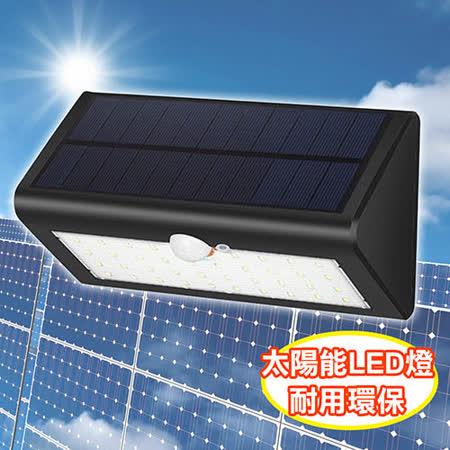 三角形太陽能感應照明燈-黑(HBT-SL1)
