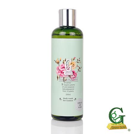 【綠色黃金工坊】滋潤型水皂沐浴露250ml(GG17)