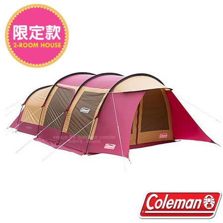 【美國Coleman】勃根地版 隧道式 2-ROOM HOUSE(660×330cm).露營帳_CM-31263