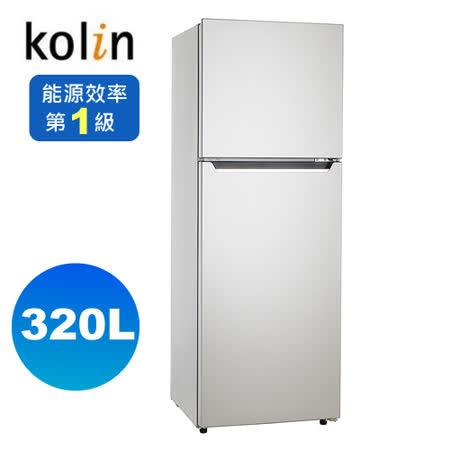 Kolin歌林 320L雙門電冰箱 KR-232S01(含拆箱定位+舊機回收)