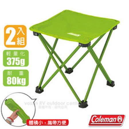 【美國 Coleman】超輕量鋁合金迷你折疊椅-2入(僅375g).兒童椅_萊姆綠 CM-21984