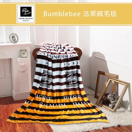 【FOCA】皮爾帕門-極細緻法萊絨保暖舒眠毛毯(Bumblebee)