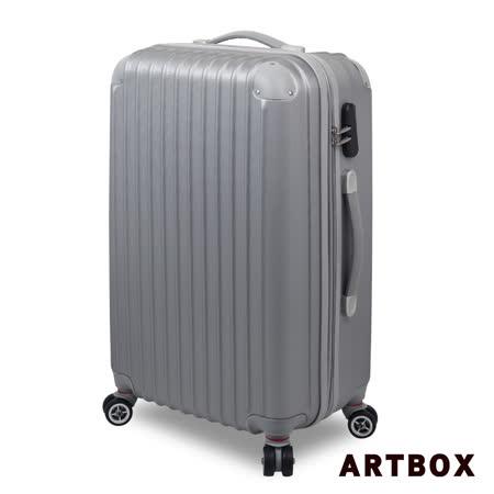 【ARTBOX】輕甜魅力-20吋ABS霧面硬殼行李箱(鐵灰)
