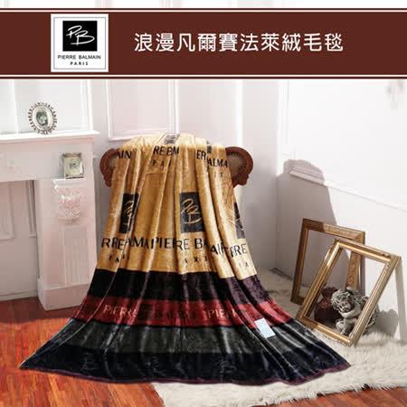 【FOCA】皮爾帕門-極細緻法萊絨保暖舒眠毛毯(浪漫凡爾賽)