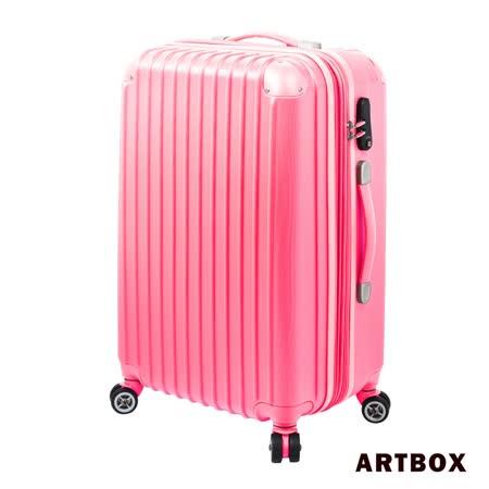 【ARTBOX】輕甜魅力-20吋ABS霧面硬殼行李箱(珍珠粉)