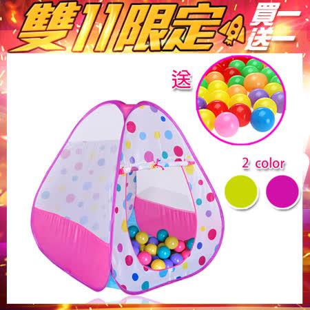 Conalife 安全認證兒童三角球屋+100顆小球(買一組送一組)