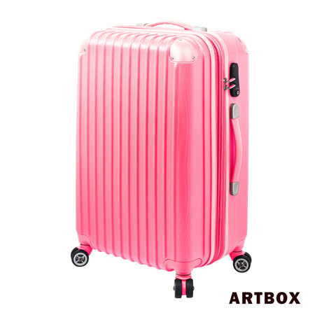 【ARTBOX】輕甜魅力-28吋ABS霧面硬殼行李箱(珍珠粉)
