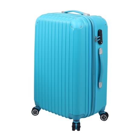 【ARTBOX】輕甜魅力-28吋ABS霧面硬殼行李箱(湖藍)