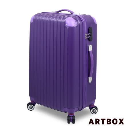 【ARTBOX】輕甜魅力-28吋ABS霧面硬殼行李箱(葡萄紫)