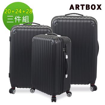 【ARTBOX】輕甜魅力-28吋ABS霧面硬殼行李箱(香檳)