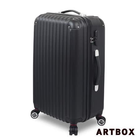 【ARTBOX】輕甜魅力-28吋ABS霧面硬殼行李箱(黑色)