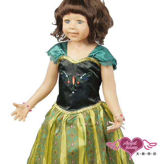 【天使霓裳】自然花語 小公主 萬聖節童裝系列(綠黑100~140)