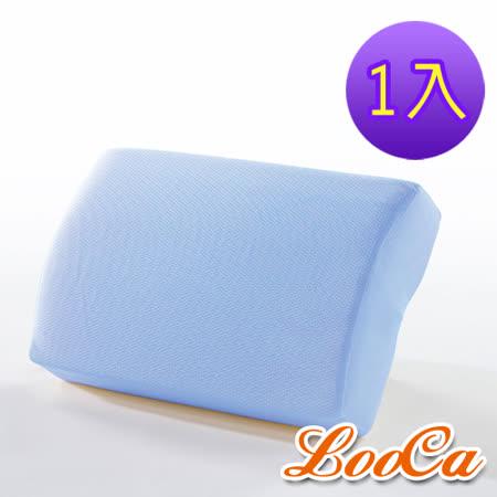 【特賣加購】LooCa吸濕排汗釋壓午安枕1入(藍)