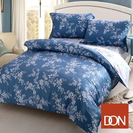 《DON伊芙琳》 特大四件式天絲兩用被床包組