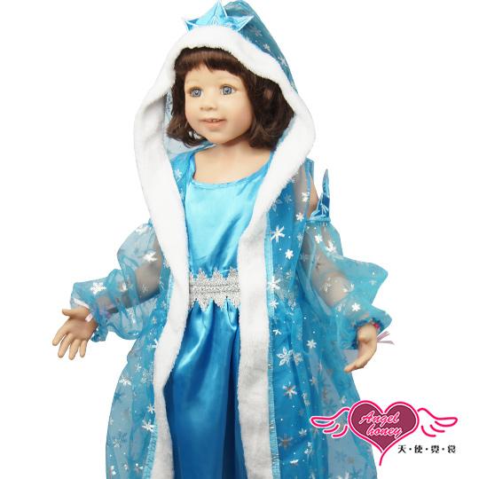 【天使霓裳】雪花小公主 萬聖節童裝系列(藍110~140)