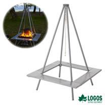 【日本 LOGOS】圍爐裏桌含四角吊架.荷蘭鍋架.營火架_81064127