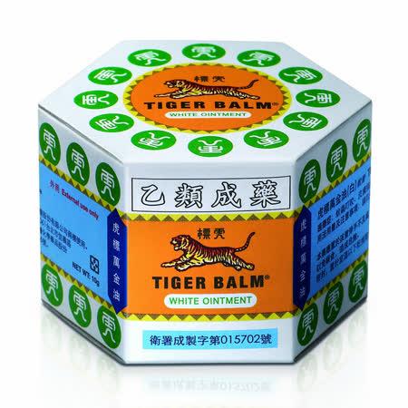【虎標】虎標萬金油軟膏(白)30G(乙類成藥)